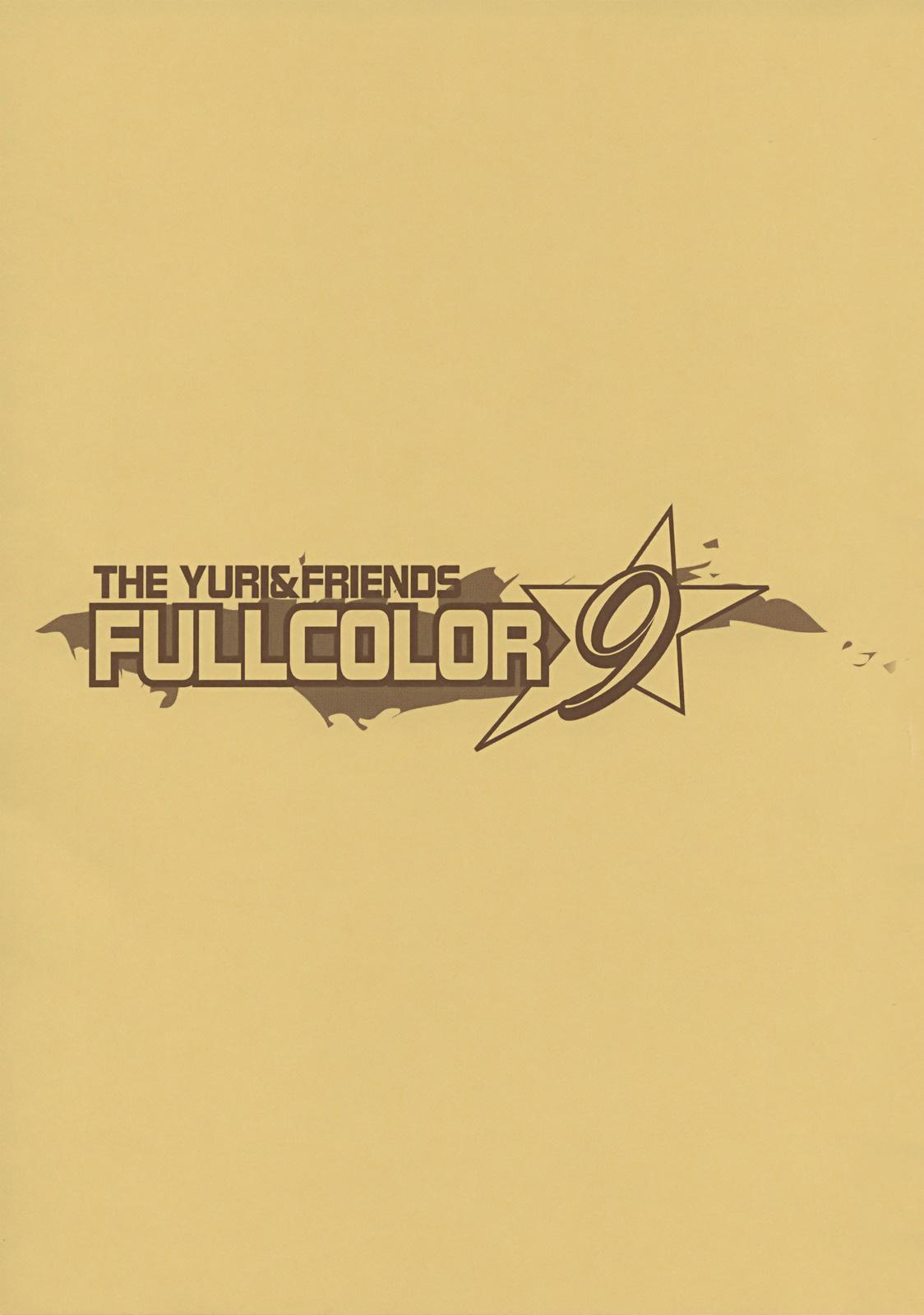 THE YURI & FRIENDS FULLCOLOR 9 1
