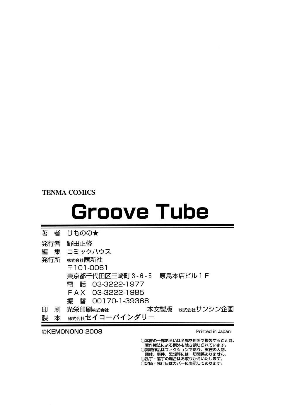 Groove Tube 185