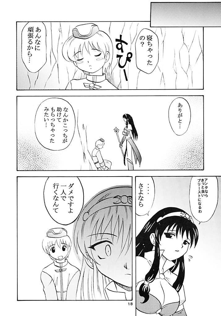 Ojou-san Maji desu ka? 16