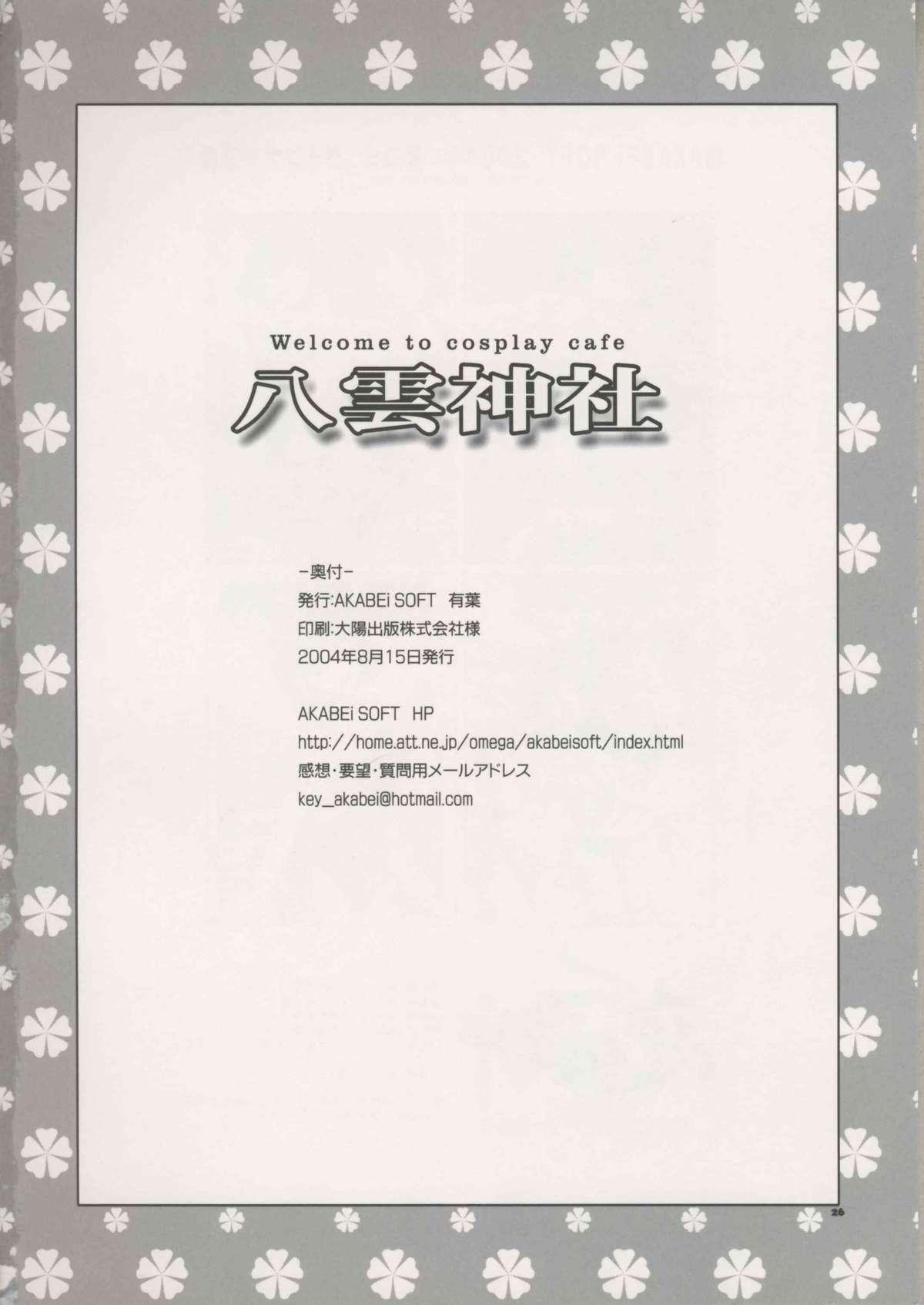 Welcome To Cosplay Cafe Yakumo Jinja 25