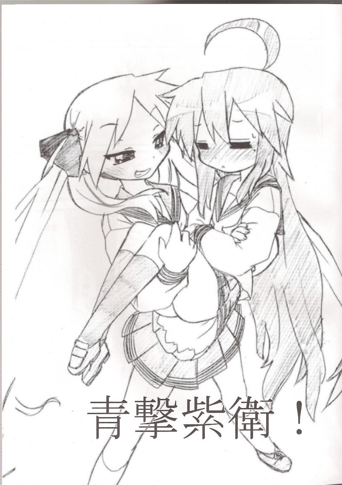 Seigeki Shiei! 1