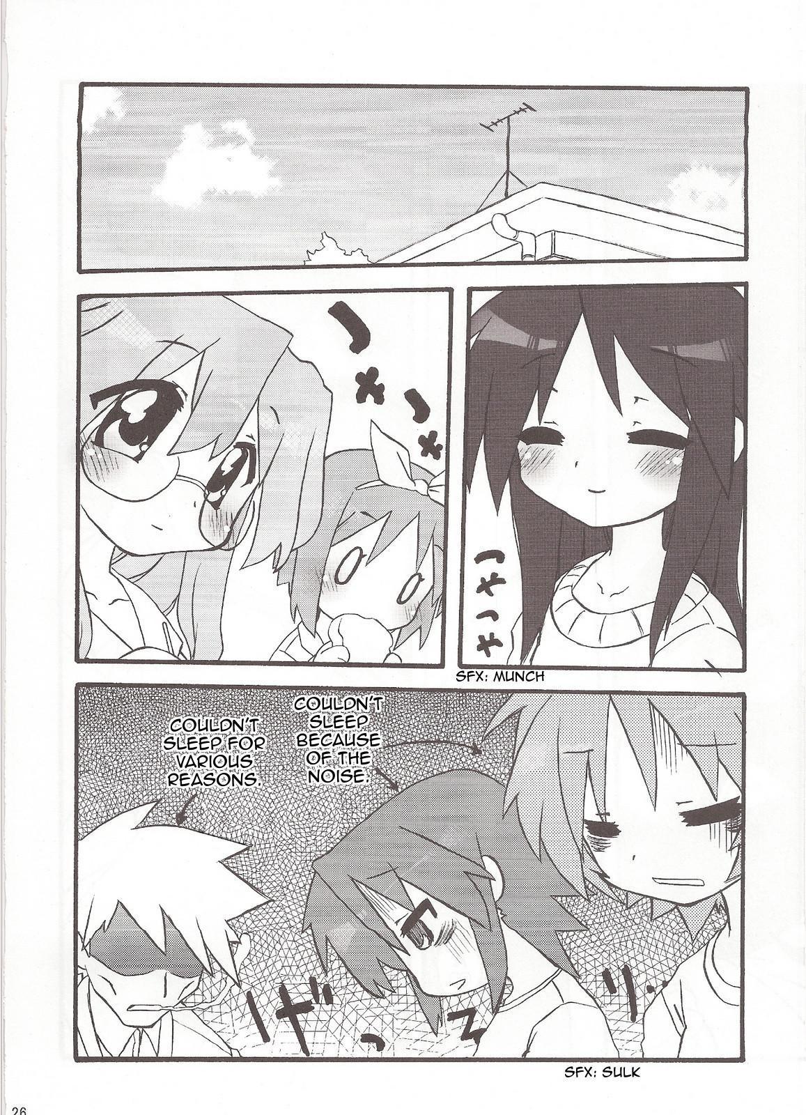 Seigeki Shiei! 24