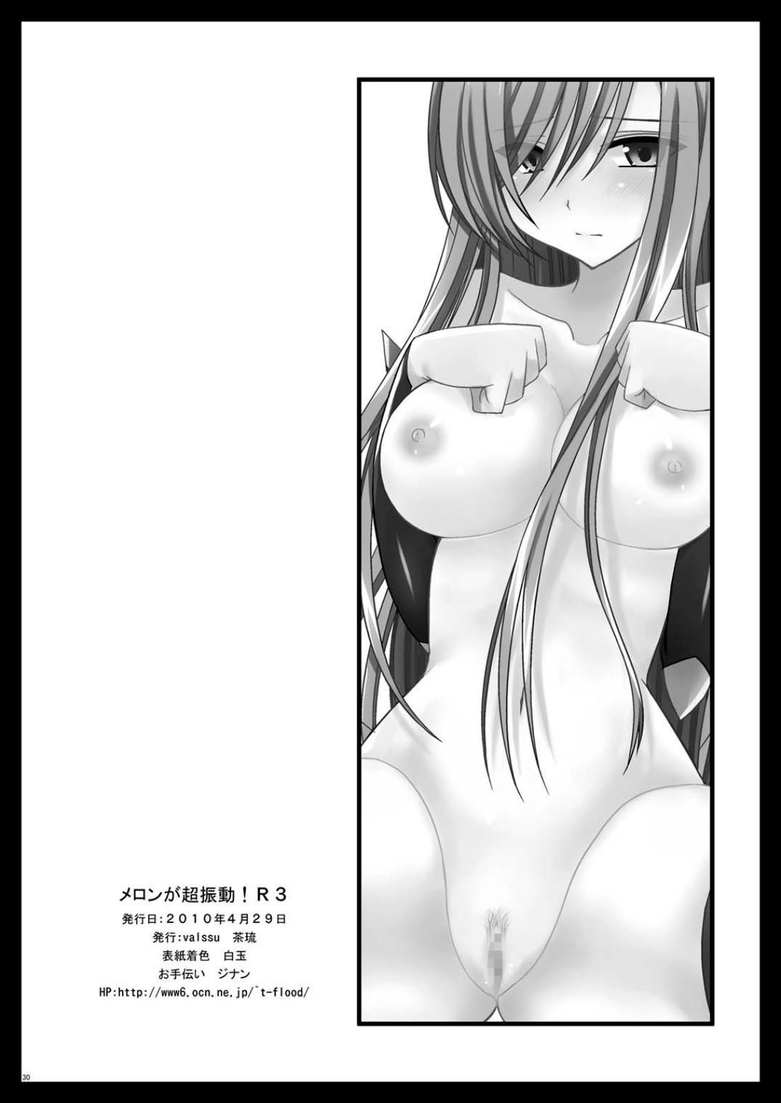 Melon ga Chou Shindou! R3 29