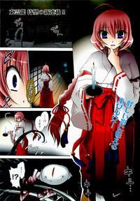COMIC XO 2009-06 Vol. 37 7