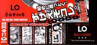 Kuro Loli   Black Lolita Field 2