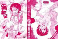 Kuro Loli   Black Lolita Field 3