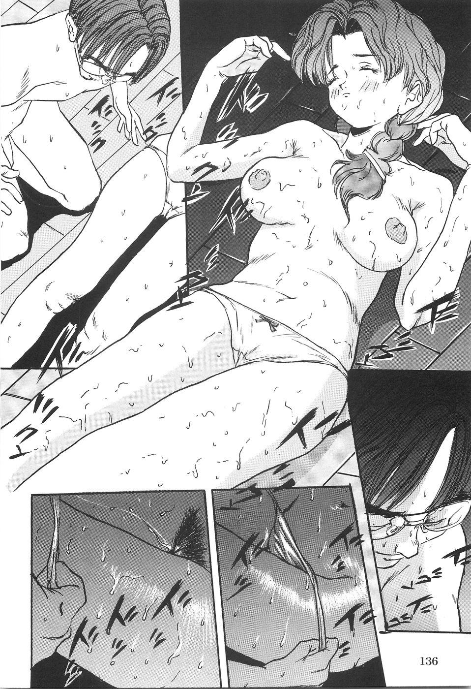 Shoujo Kankin - Confine The Girl! 139