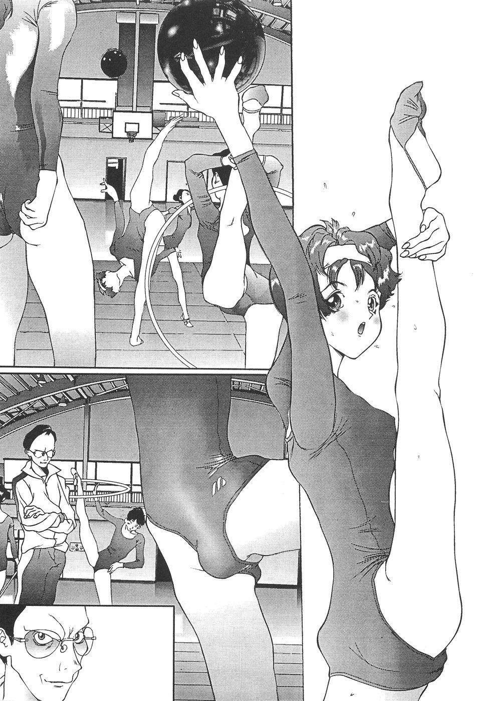 Shoujo Kankin - Confine The Girl! 33