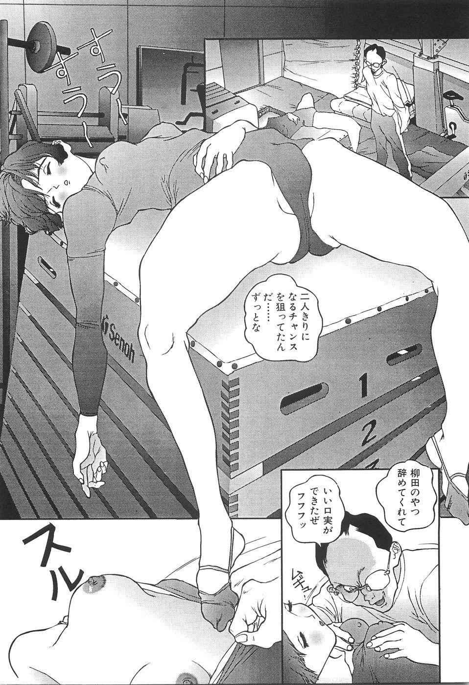 Shoujo Kankin - Confine The Girl! 38