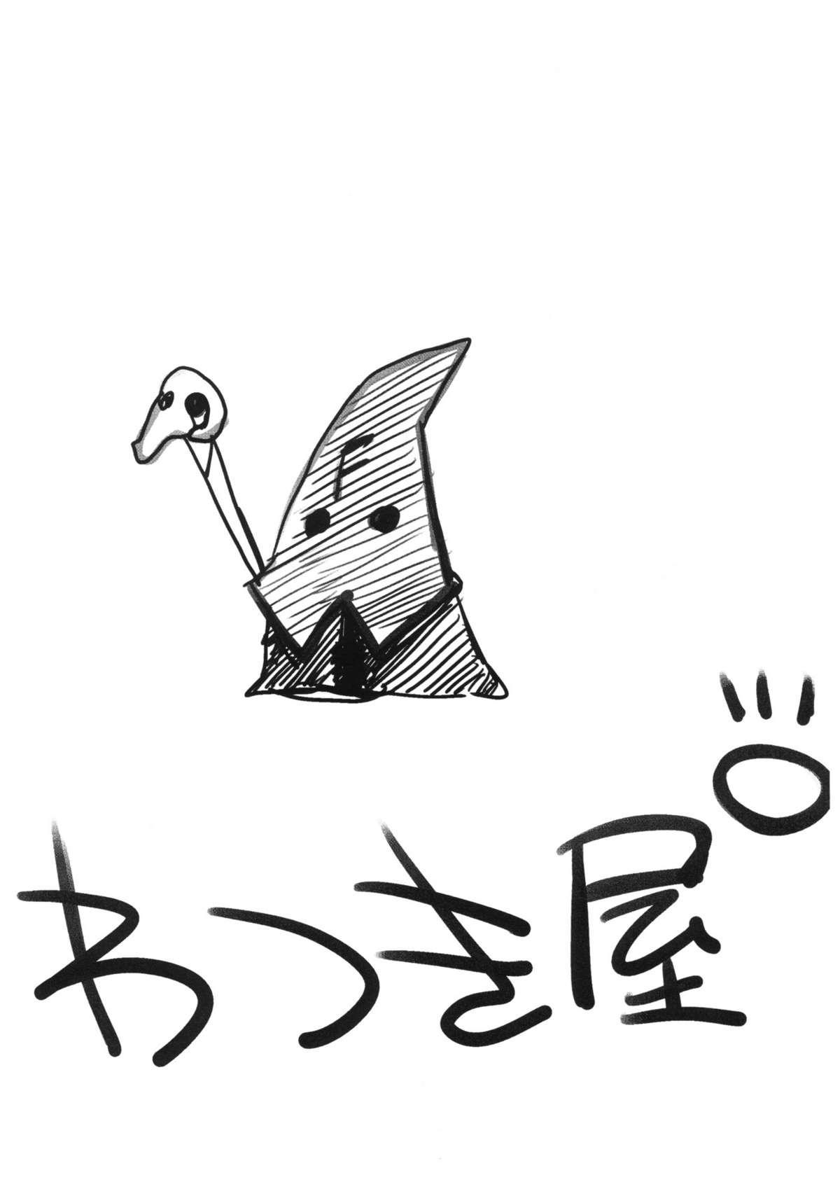 Minna Shitteruka? Usagi wa Nikushoku nandaze!? 7