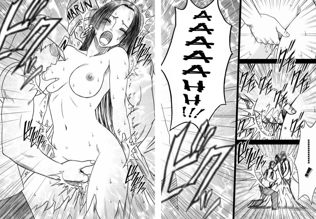 Hebihime Kyoku 4 16