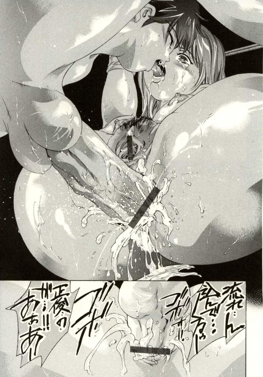 Tsumetaku Amai Kuchibiru - Sweet Cold Lips 145