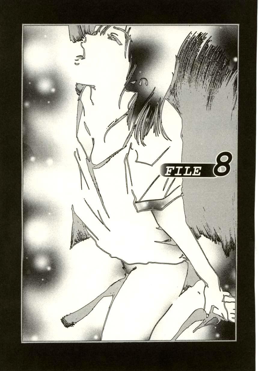 Tsumetaku Amai Kuchibiru - Sweet Cold Lips 147