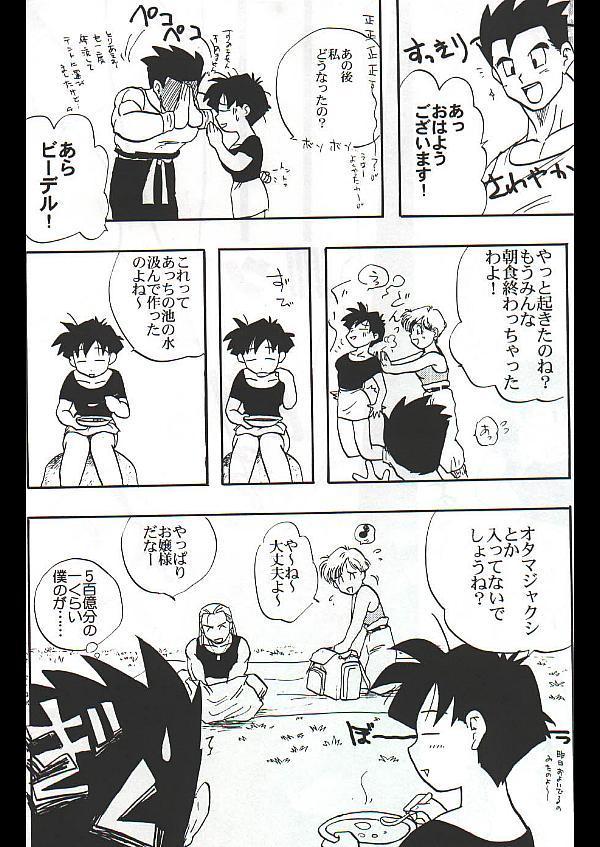 Dragon Ball Camp - Jap 17