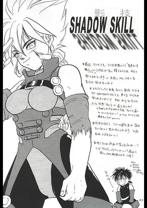 Dragon Ball Camp - Jap 18