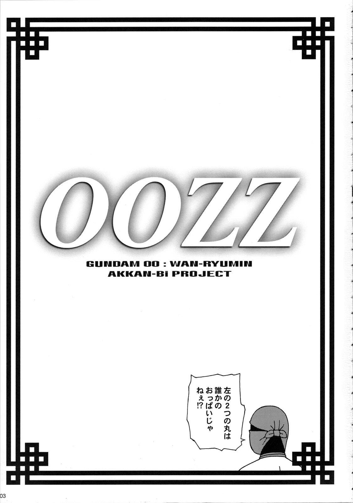 00ZZ 2