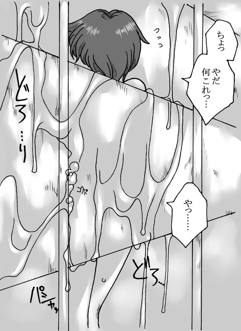 Dorodoro Shitamono 15