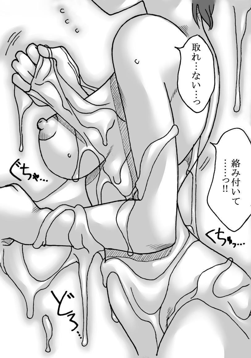 Dorodoro Shitamono 16
