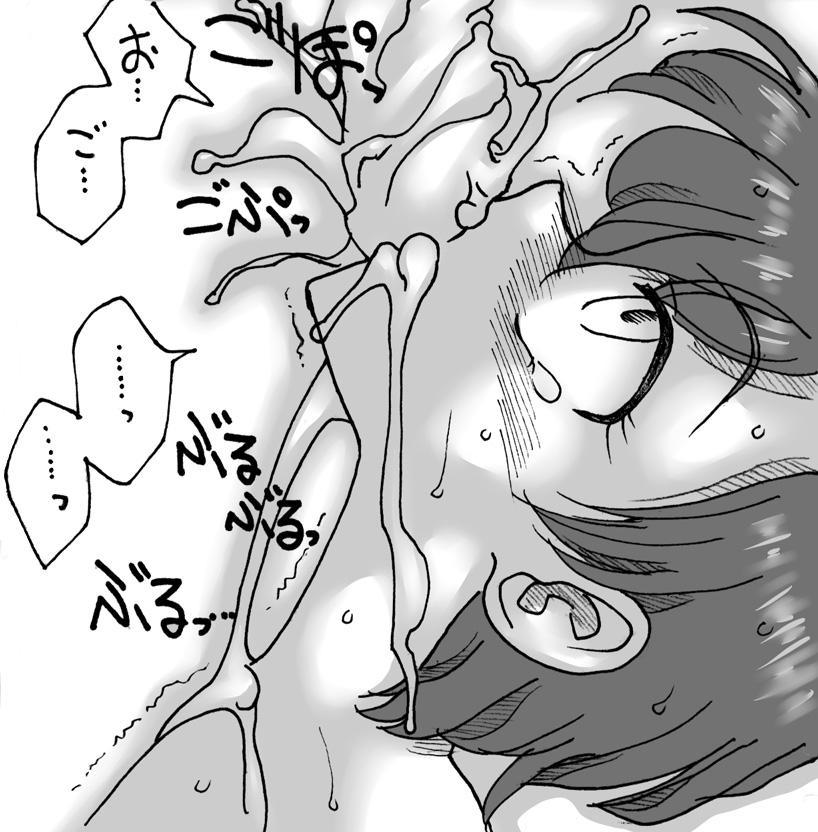 Dorodoro Shitamono 27