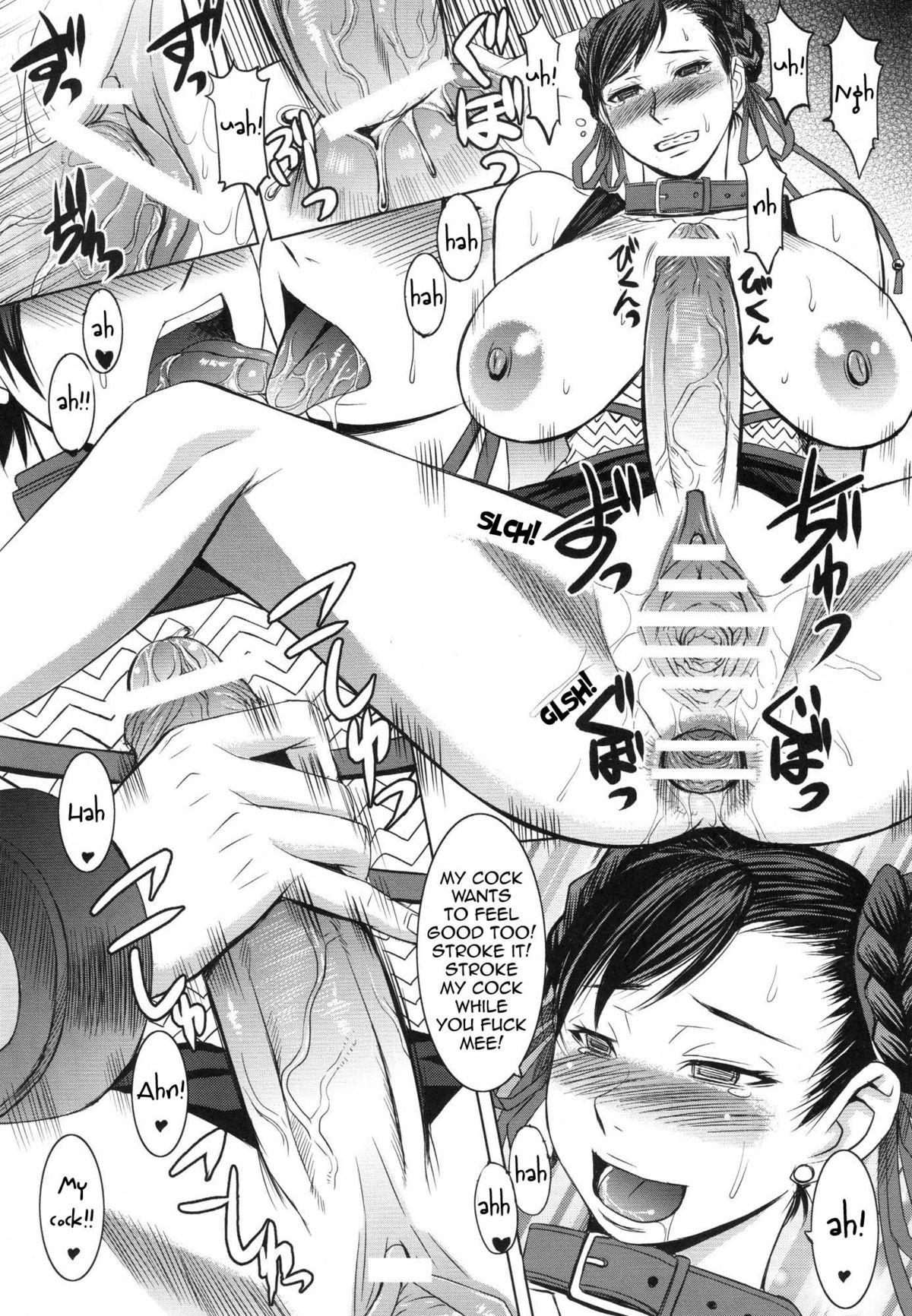 Shinkyaku Bigi Maki no San   Greatest Performance of the Legs of Heaven 3 21