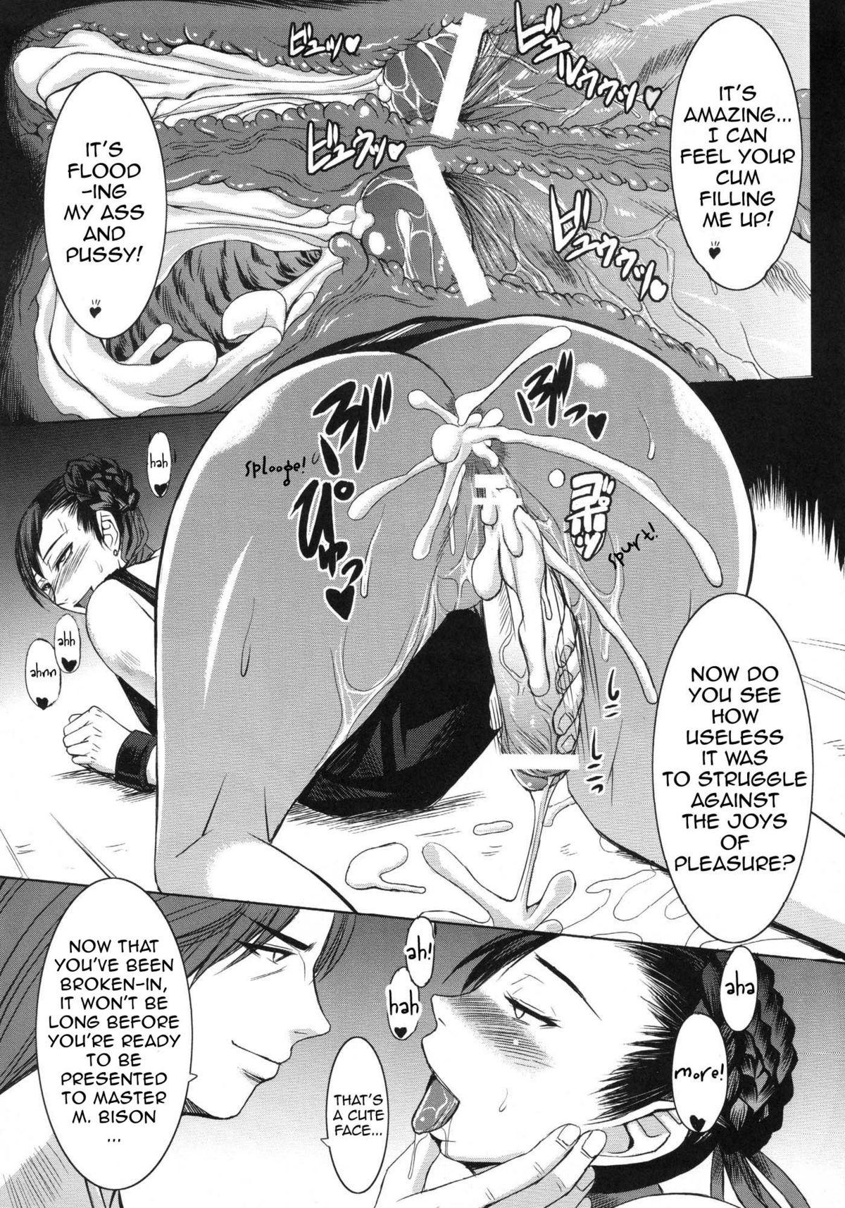 Shinkyaku Bigi Maki no San   Greatest Performance of the Legs of Heaven 3 25