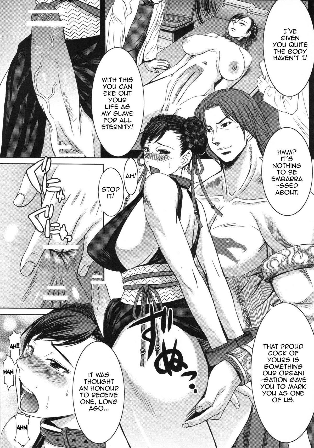 Shinkyaku Bigi Maki no San   Greatest Performance of the Legs of Heaven 3 5