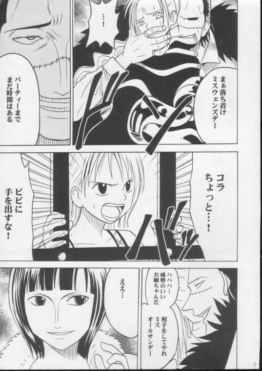 Shiroi Sakyuu 1