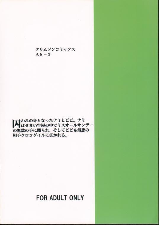 Shiroi Sakyuu 31