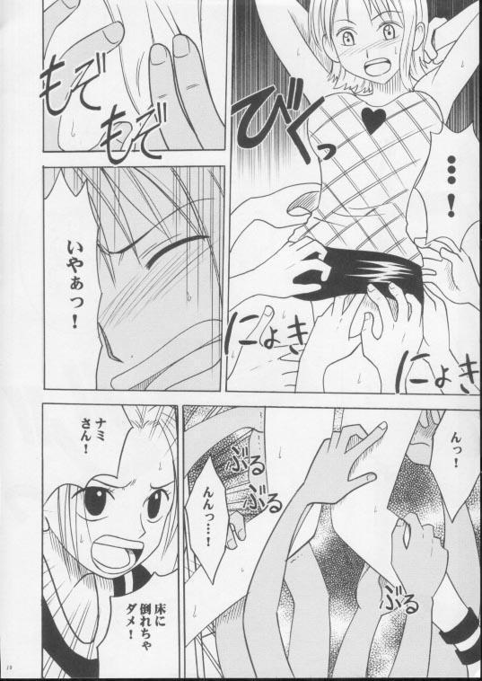 Shiroi Sakyuu 8