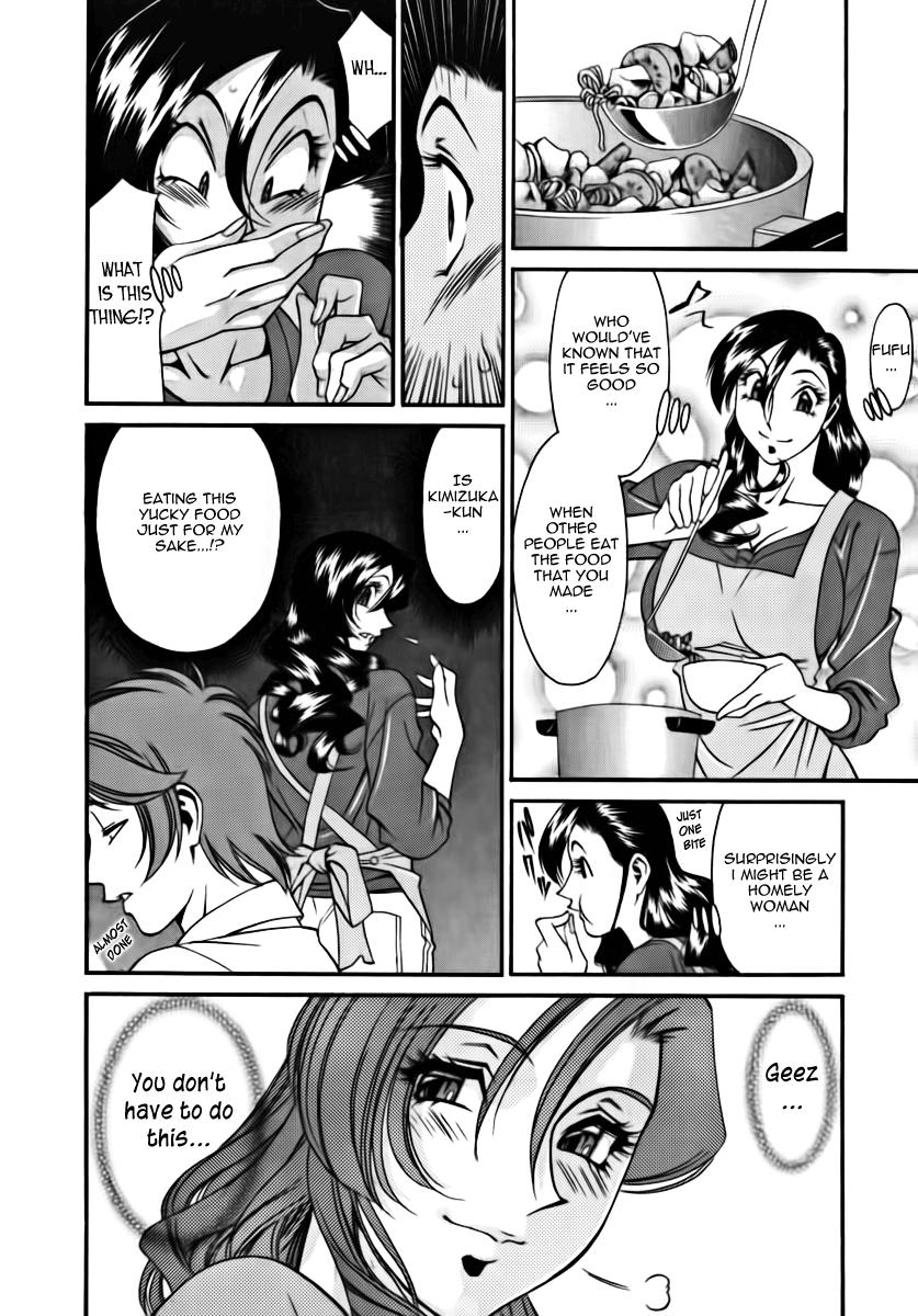 M no Higeki | The Tragedy of M 109