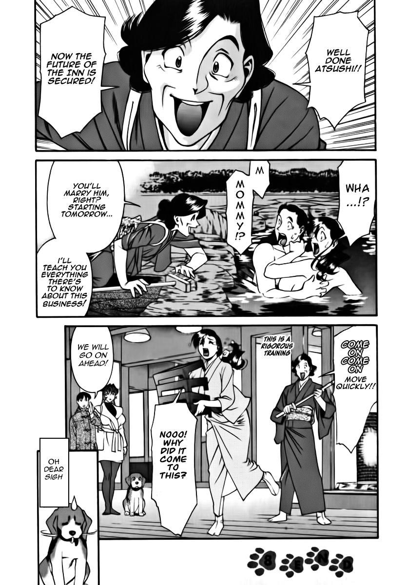M no Higeki | The Tragedy of M 135