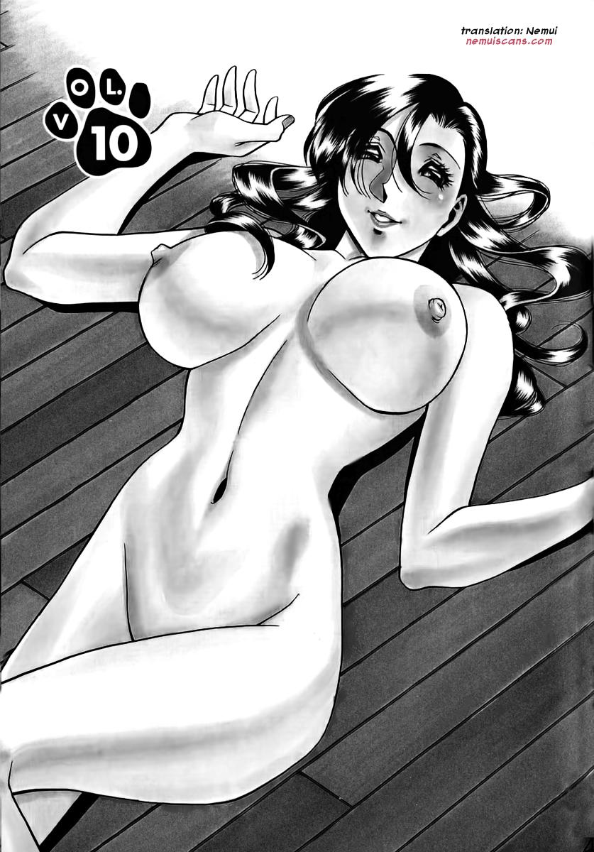 M no Higeki | The Tragedy of M 154