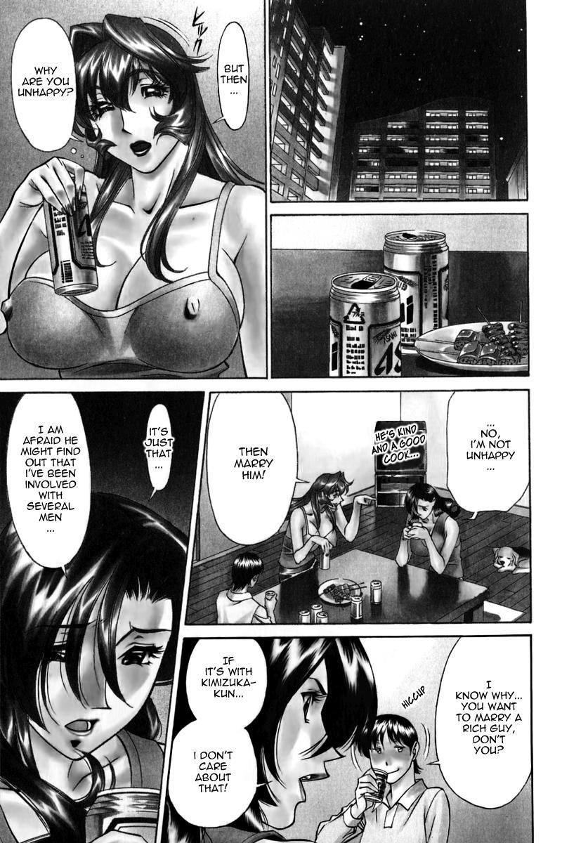 M no Higeki | The Tragedy of M 192