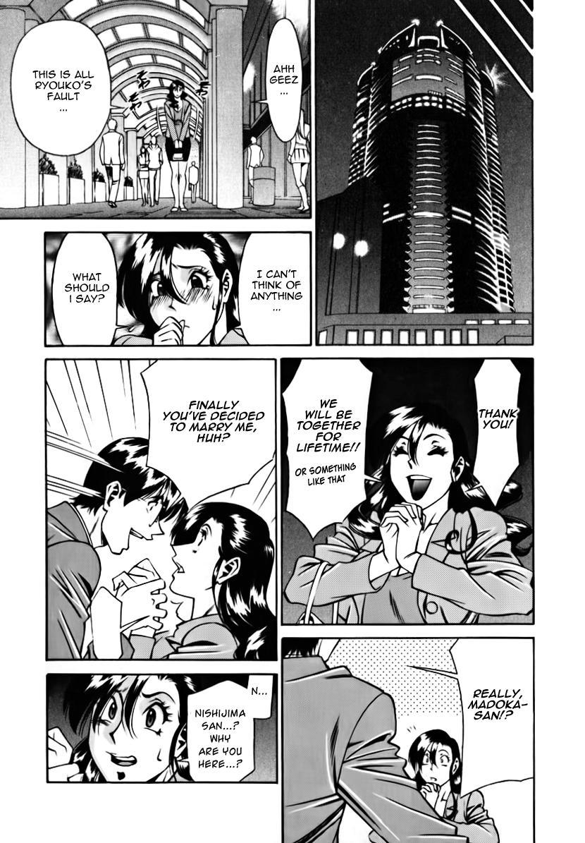 M no Higeki | The Tragedy of M 194