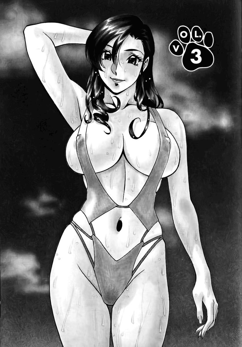 M no Higeki | The Tragedy of M 38