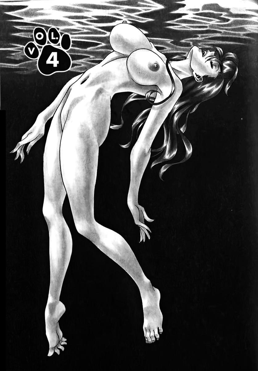 M no Higeki | The Tragedy of M 54
