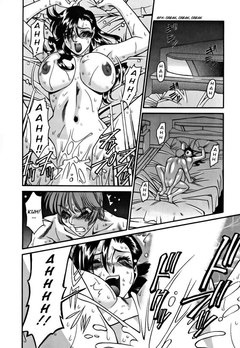 M no Higeki | The Tragedy of M 63