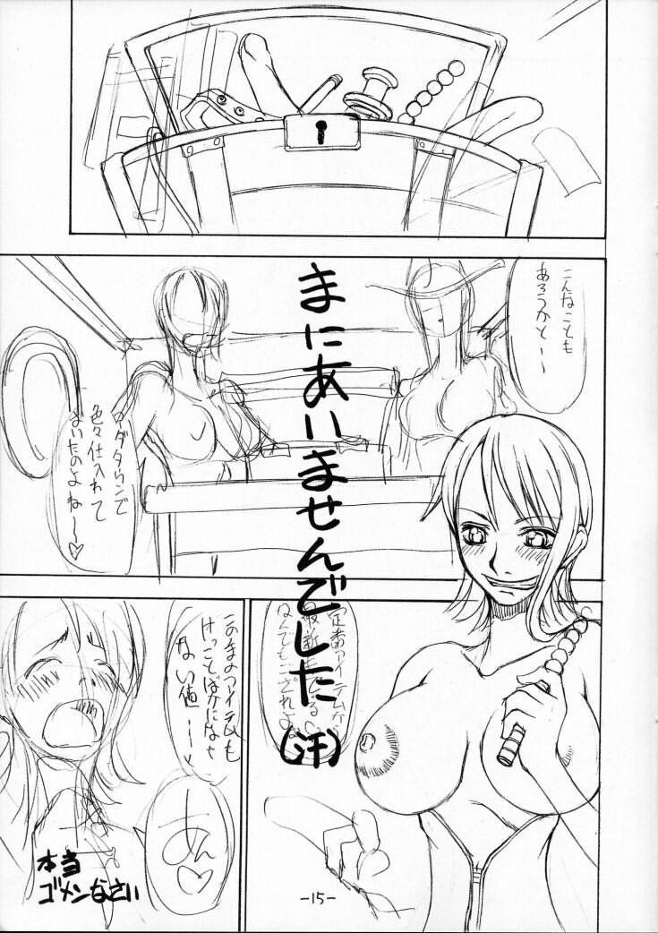 Dokuri Marugoto namashibori☆ 11