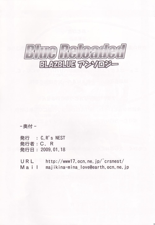 Blue Reloaded BlazBlue Anthology 28