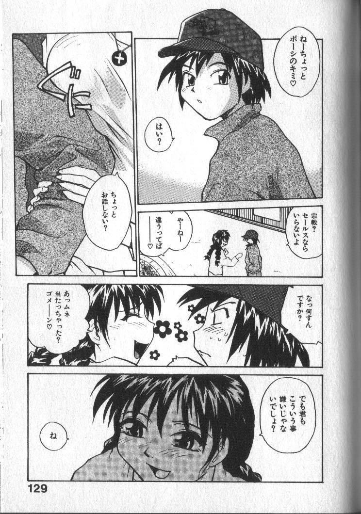 Kimi ni Chichi Are 129
