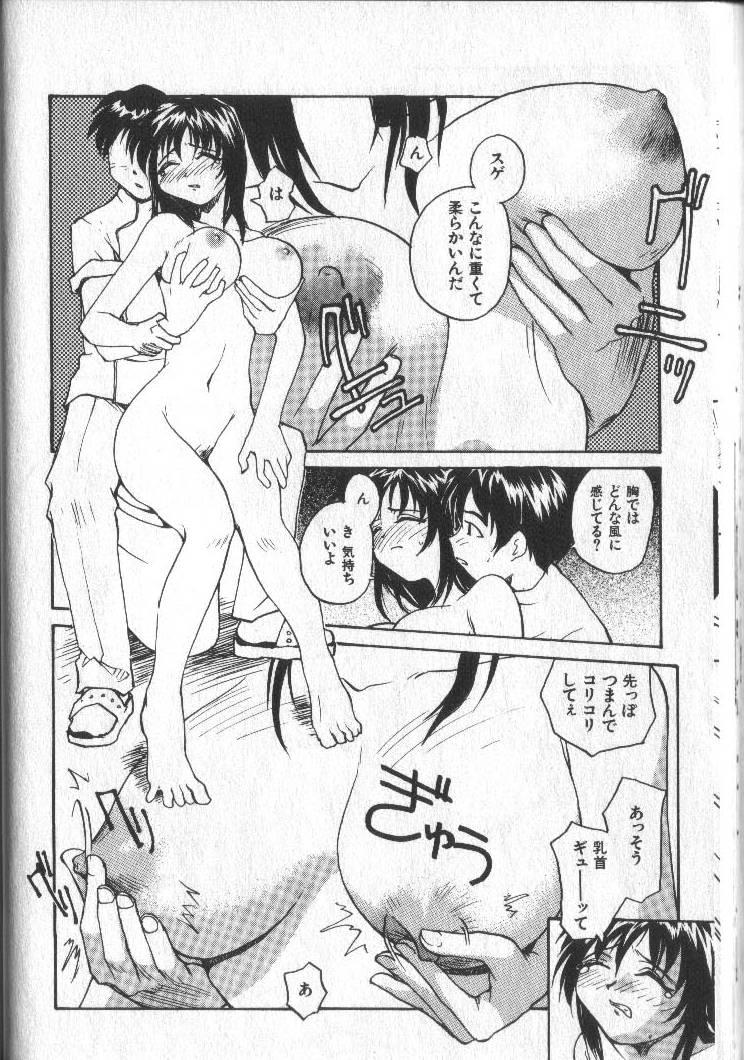 Kimi ni Chichi Are 56