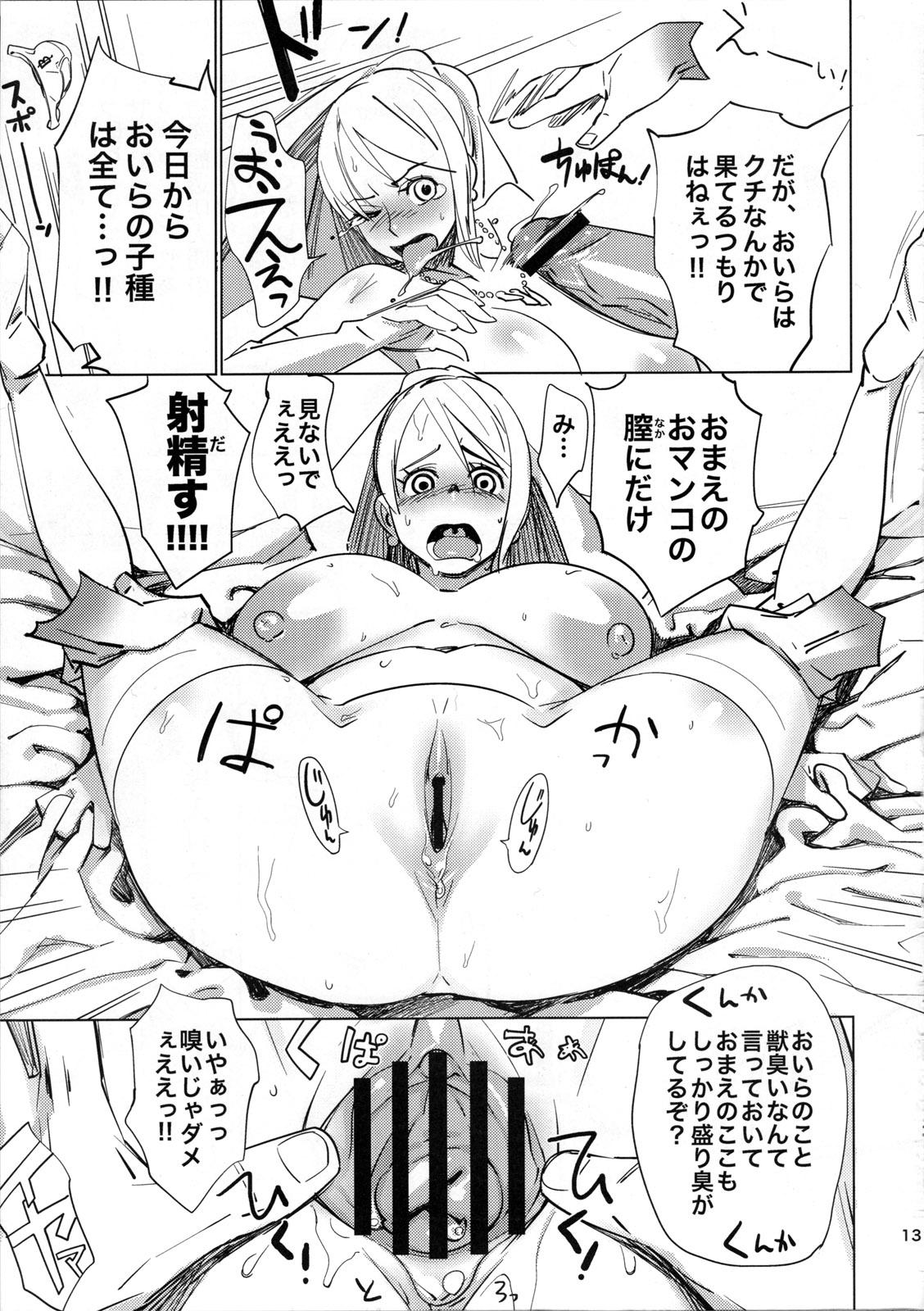 Shinsekai 12