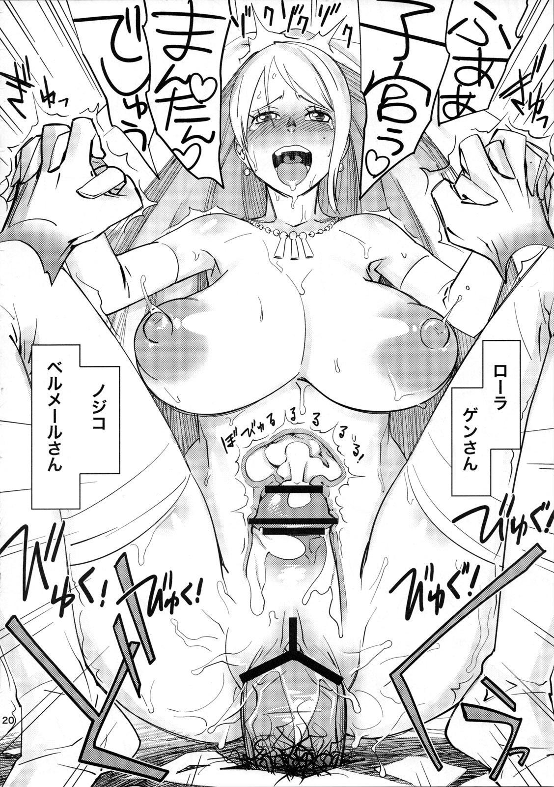 Shinsekai 19