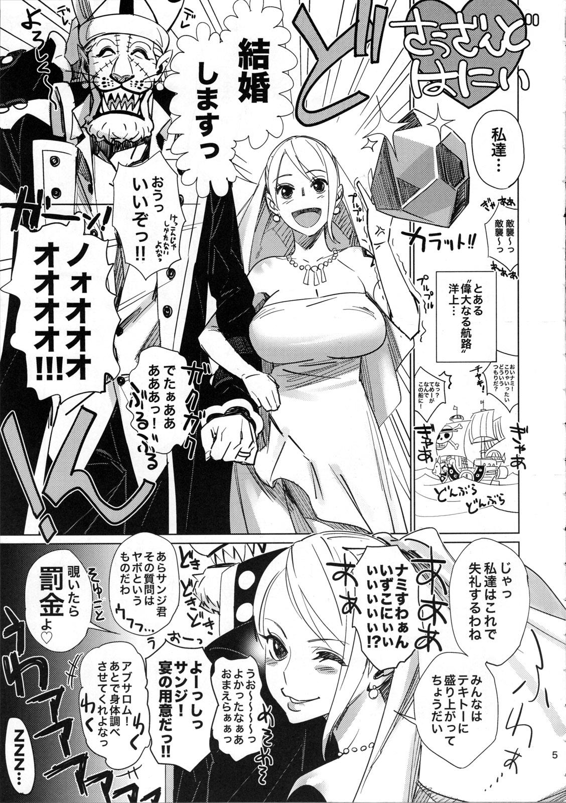 Shinsekai 4