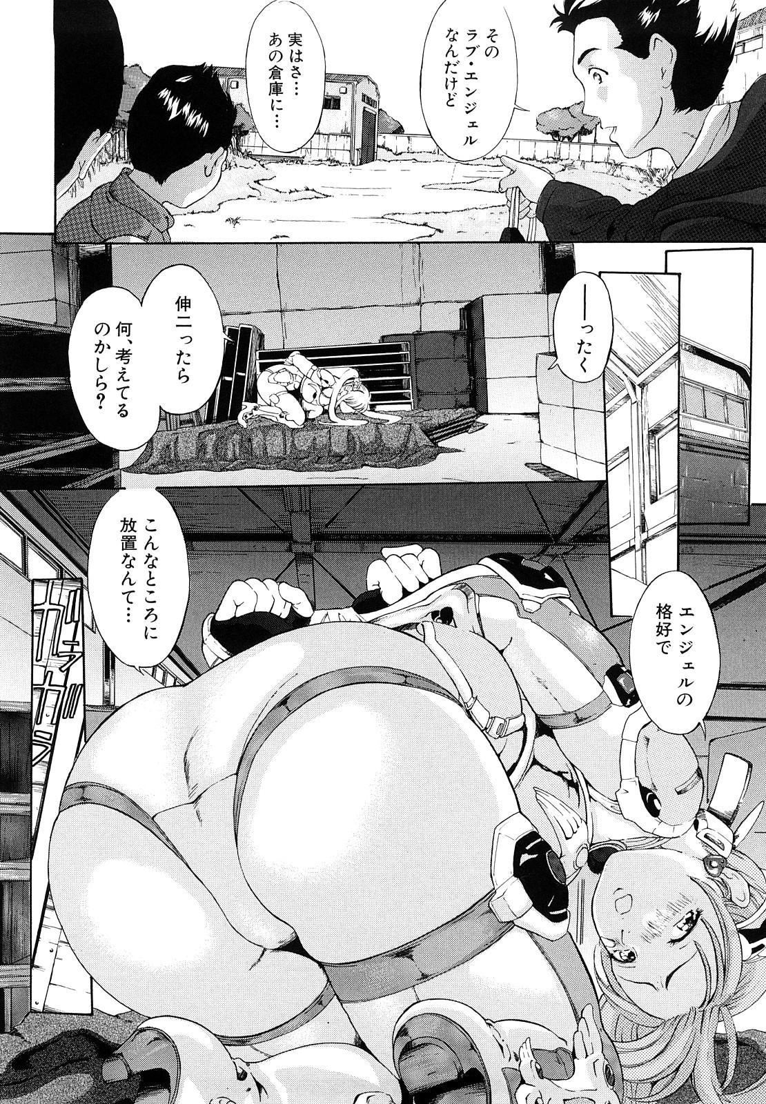 Jusei Tekireiki - Age Suitable For Fertilization 132