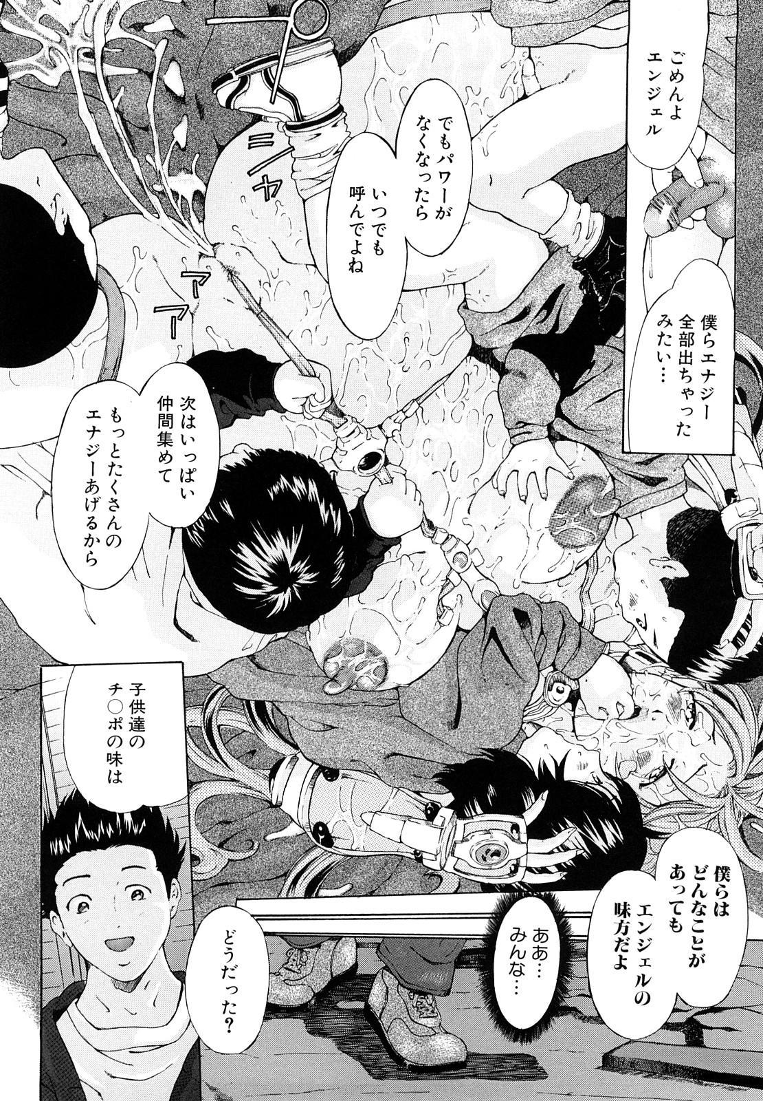 Jusei Tekireiki - Age Suitable For Fertilization 148