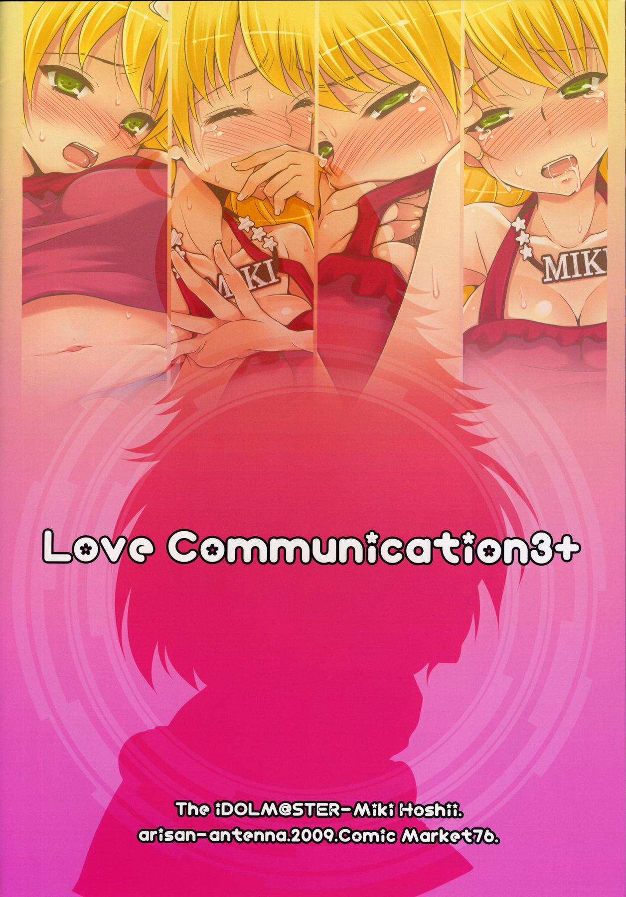 Love Communication 3+ 11