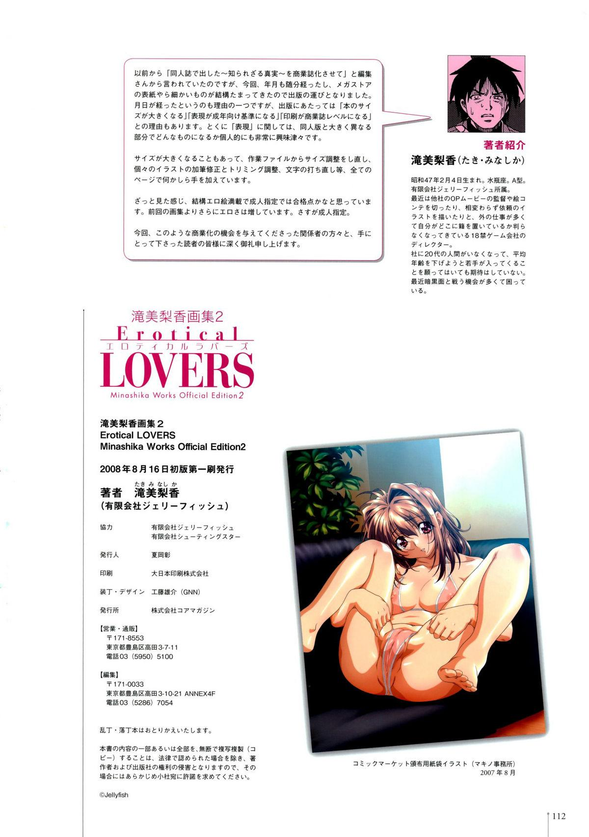 Erotical Lovers 118