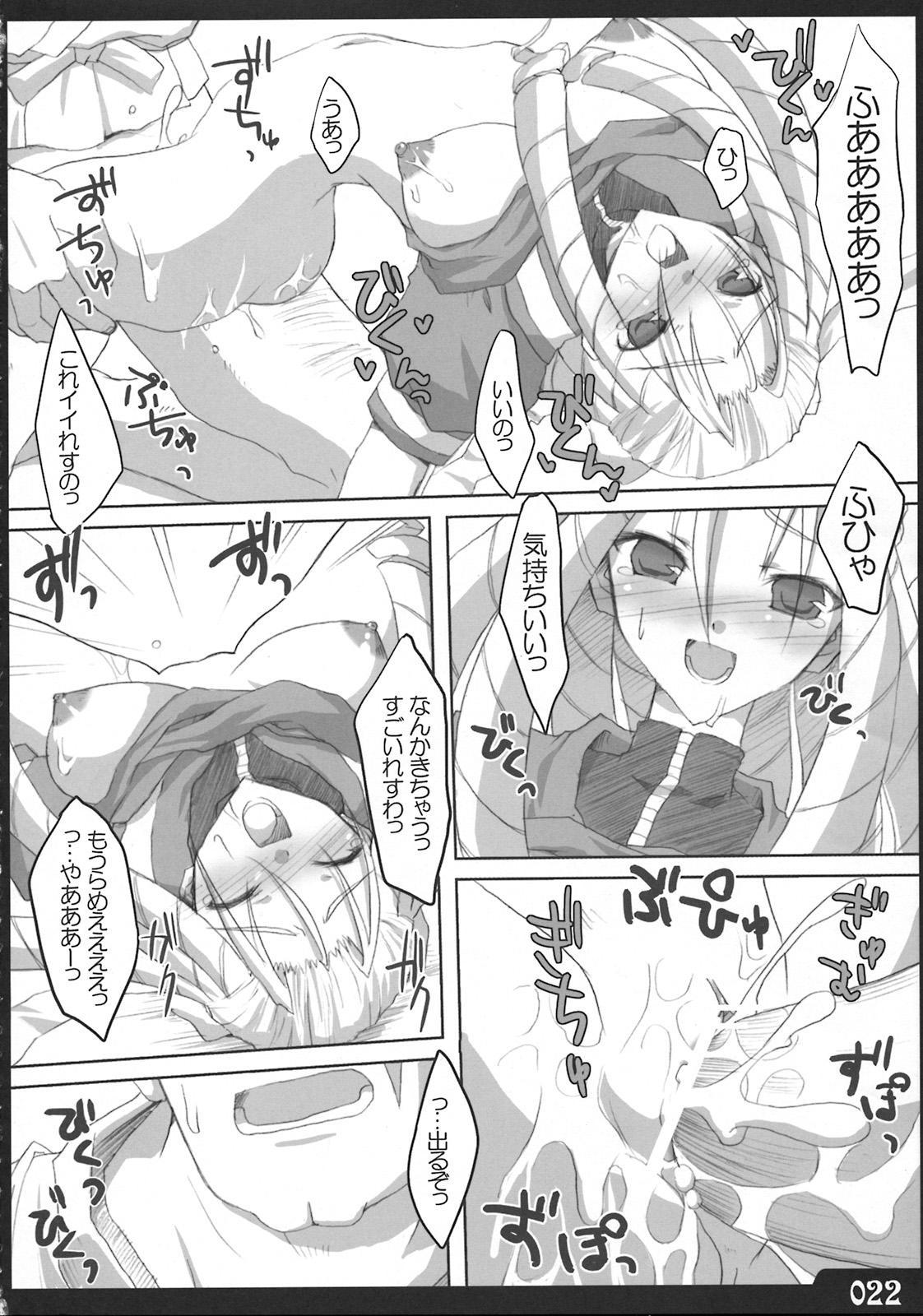 Saikyou tate-roll 20
