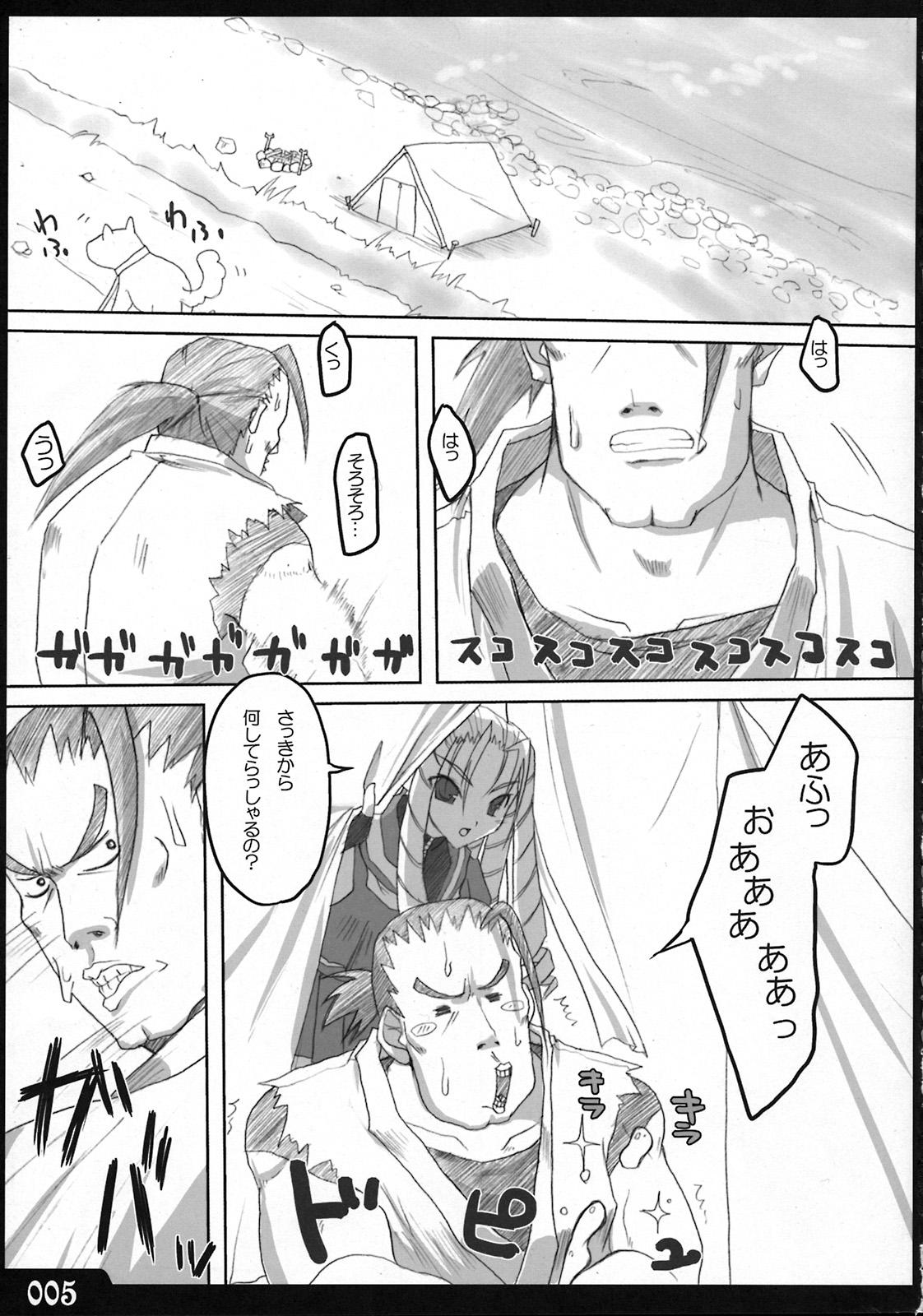 Saikyou tate-roll 3